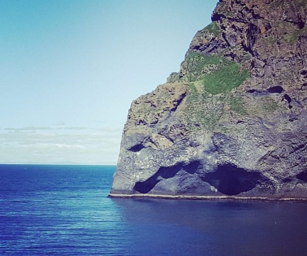 Volcano Tour Iceland - Westman Islands - Iceland Travel Guide