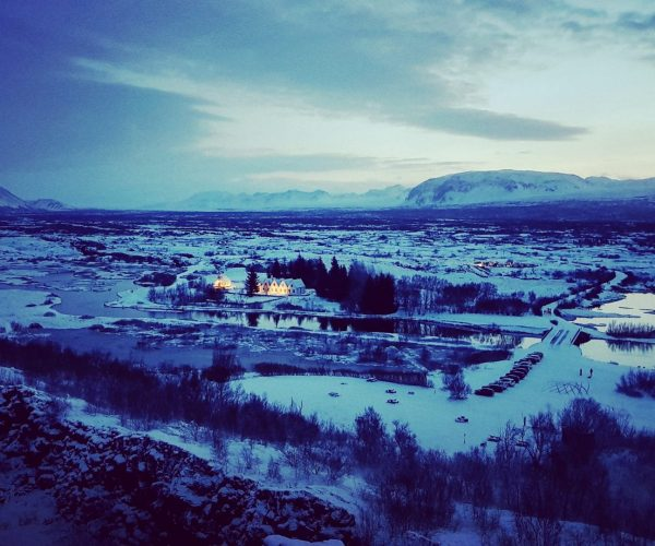 Private Golden Circle Tour - Thingvellir - Gullfoss - Geysir